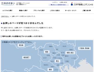 kachidoki1420.com screenshot