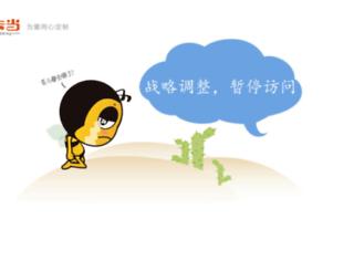 kadang.com screenshot