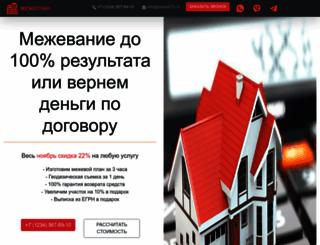 kadastr73.ru screenshot