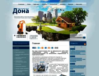 kadastrdon.ru screenshot
