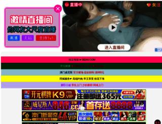 kadeweb.com screenshot