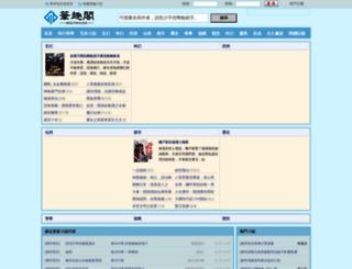 kadinlarsayfasi.net screenshot