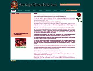 kadiyasamaj.com screenshot