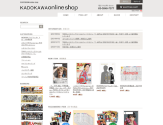 kadokawashop.com screenshot
