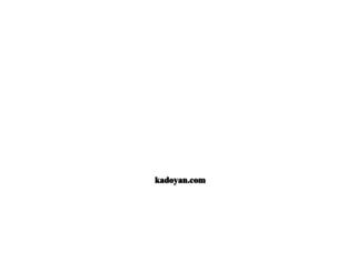 kadoyan.com screenshot