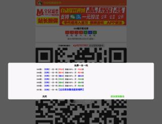 kadukathi.com screenshot