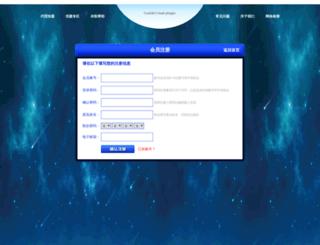 kadunasms.com screenshot