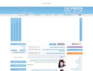 kaduri.net screenshot