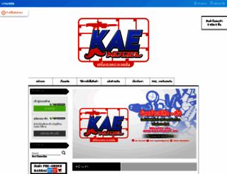 kaemodel.com screenshot