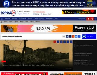 kafa-info.com.ua screenshot