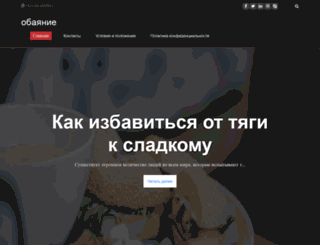 kafanagore.com screenshot