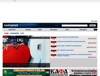 kafanews.com screenshot