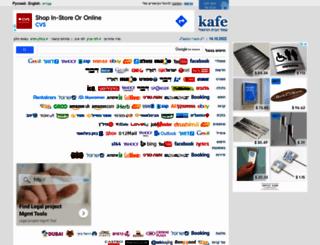 kafe.co.il screenshot