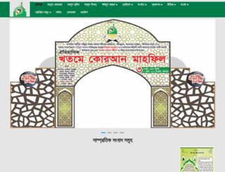 kagatiaaliadarbar.org screenshot