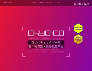 kagemusya.biz-samurai.com screenshot