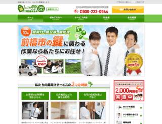 kagi-kagi.com screenshot