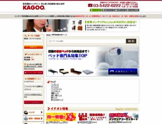 kagoo-bedroom.com screenshot