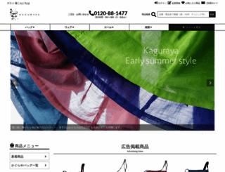 kaguraya.com screenshot