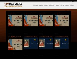kagyuoffice.org.tw screenshot