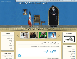 kahf.fsbblog.com screenshot