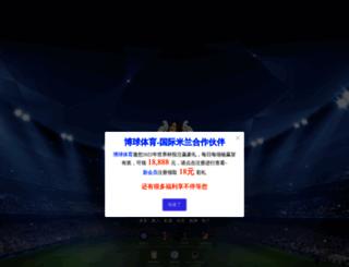kai-shu.com screenshot