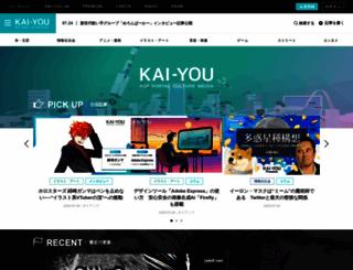 kai-you.net screenshot
