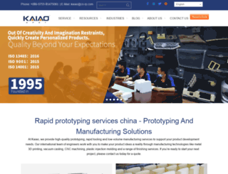 kaiao-rprt.com screenshot
