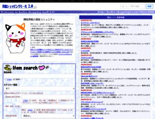 kaiba-shopping2.com screenshot