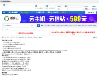 kaibbs.com screenshot