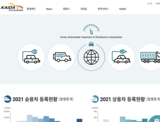 kaida.co.kr screenshot