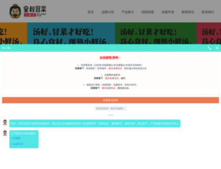 kaidian198.com screenshot