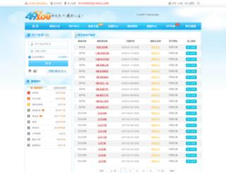 kaifu.49you.com screenshot