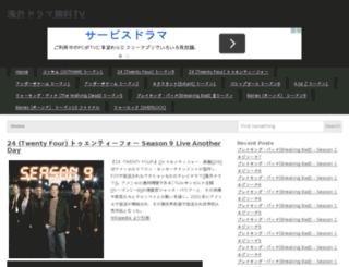 kaigaidoramamuryo.tv screenshot