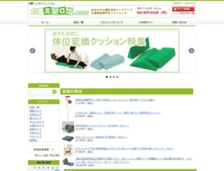 kaigo-miniroku.com screenshot