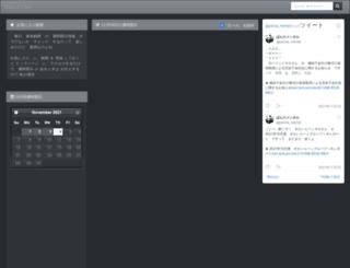 kaiji.tank.jp screenshot
