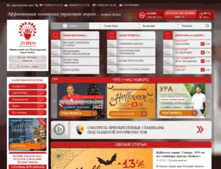 kailas.e-autopay.com screenshot