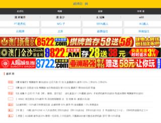 kaimhill.net screenshot