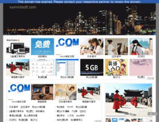 kaimintsoft.com screenshot