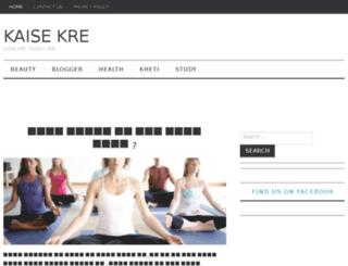 kaisekre.in screenshot