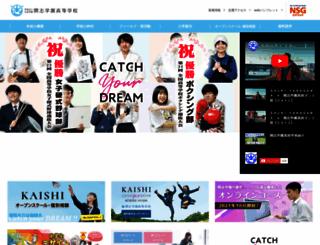 kaishi.ed.jp screenshot