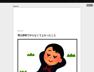 kaiteki.hateblo.jp screenshot