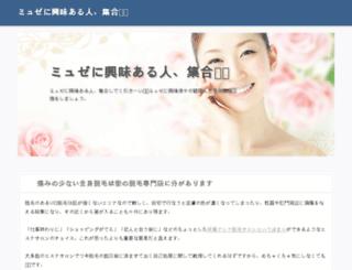 kaitorinoyakata.com screenshot