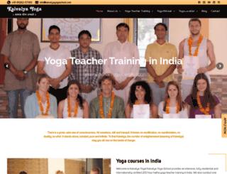 kaivalyayogaschool.com screenshot