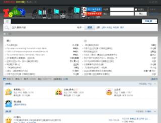 kaixin.ispeak.cn screenshot