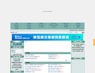 kaixin58.16789.net screenshot