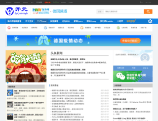 kaiyuan.info screenshot