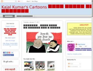 kajal.tk screenshot