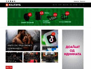 kajgana.com screenshot
