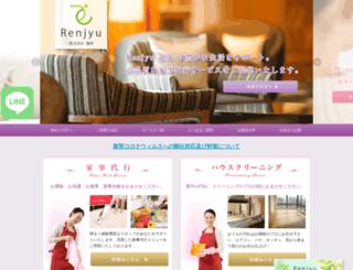 kaji.preciousrise.co.jp screenshot