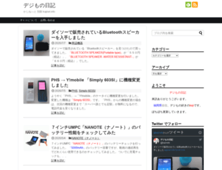 kajinet.info screenshot